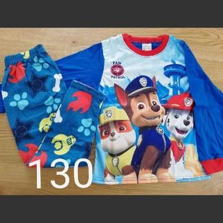 パウパトロール 長袖 パジャマ 130
