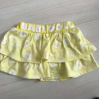 ベビードール(BABYDOLL)の【未使用】スカート(スカート)