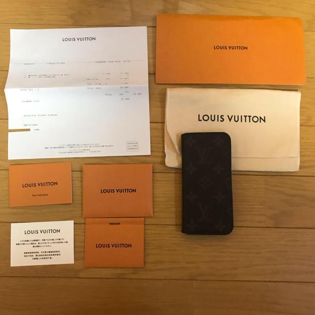 LOUIS VUITTON - 専用です。の通販 by ガクスケ's shop|ルイヴィトンならラクマ