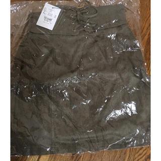 リップサービス(LIP SERVICE)のリップサービス 編み上げスカート(ミニスカート)