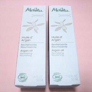 Melvita - 50ml ×2本 アルガンオイル Melvita メルヴィータ ビオオイル