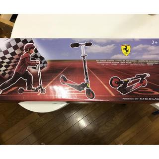 Ferrari - キックボード フェラーリ