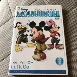 ディズニー(Disney)のディズニー・マウササイズ レット・イット・ゴー(スポーツ/フィットネス)