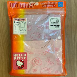 西松屋 - キティ 半袖肌着 80