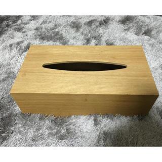 MUJI (無印良品) - ティッシュケース  ティッシュボックス