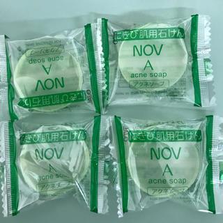 NOV - ノブ NOV ニキビ肌用石けん サンプル4個