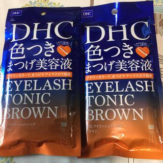 ディーエイチシー(DHC)のDHC 色つきまつげ美容液♡2個セット♡アイラッシュトニック♡ブラウン(まつ毛美容液)
