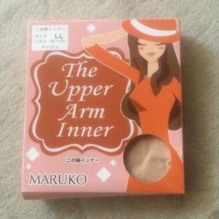 マルコ(MARUKO)のマルコ 二の腕インナー(アンダーシャツ/防寒インナー)