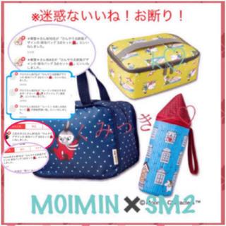 SM2 - ひんやり北欧風デザインの 保冷バッグ 3点セット🌺