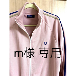 FRED PERRY - FRED PERRY(フレッドペリー)ジャージ  ピンク
