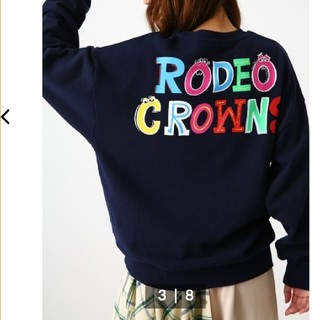 RODEO CROWNS WIDE BOWL - コラボスウェット n