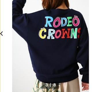 ロデオクラウンズワイドボウル(RODEO CROWNS WIDE BOWL)のコラボスウェット n(トレーナー/スウェット)