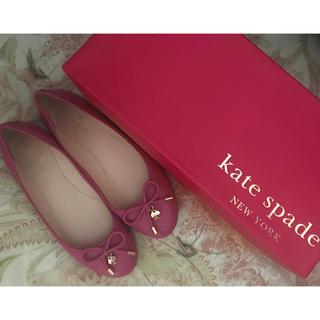 kate spade new york - ケイトスペード フラットシューズ