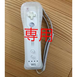 ウィー(Wii)のWii  リモコン  ホワイト(その他)