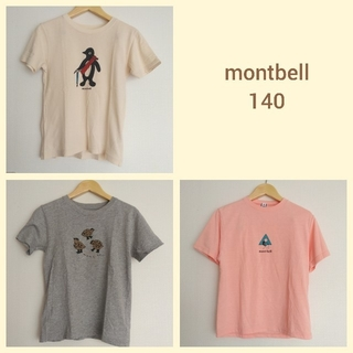 mont bell - montbell Tシャツ 140