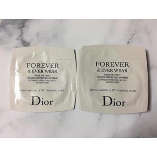 ディオール(Dior)のDior フォーエヴァー メイクアップベース サンプル(サンプル/トライアルキット)