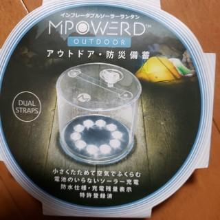 エムパワード(MPOWERD)のエムパワード インフレーダブルソーラーランタン1個(ライト/ランタン)