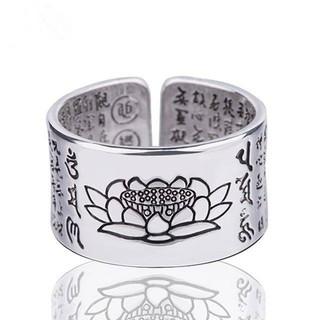 蓮の花 フリーサイズリング(リング(指輪))