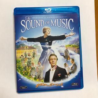 サウンドオブミュージック Blu-ray