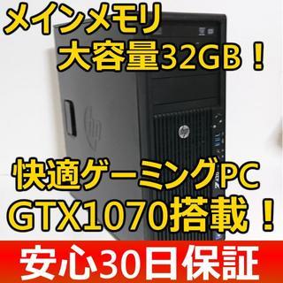 ■快適ゲーミング/GTX1070搭載/SSD480G/無線LAN/30日保証