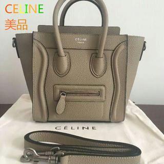 celine - celineセリーヌ  美品ショルダーバッグ