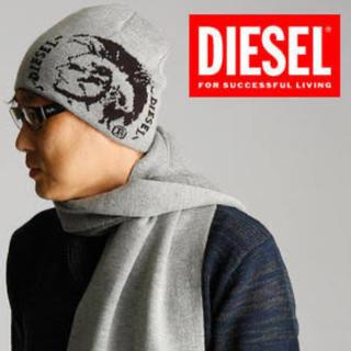 DIESEL - DIESEL メンズ ニットキャップ R-GRAFISSA CAP