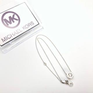 マイケルコース(Michael Kors)のMK マイケルコース リバーシブル ネックレス 正規品(ネックレス)