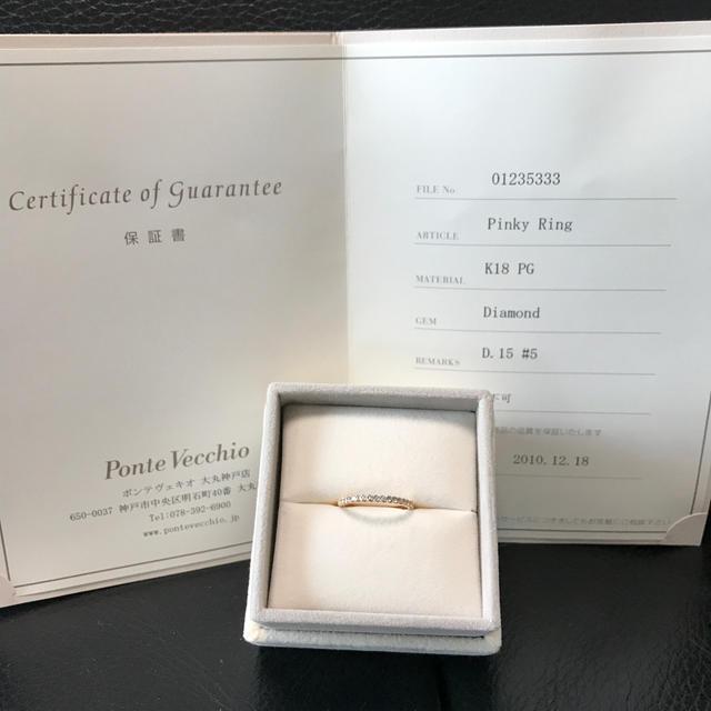 PonteVecchio(ポンテヴェキオ)のポンテベッキオ ハーフエタニティ ダイヤモンドリング レディースのアクセサリー(リング(指輪))の商品写真