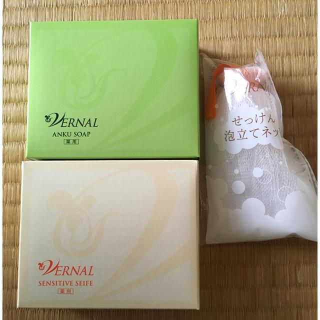 VERNAL(ヴァーナル)のヴァーナル 石鹸セット おまけ付き コスメ/美容のスキンケア/基礎化粧品(洗顔料)の商品写真