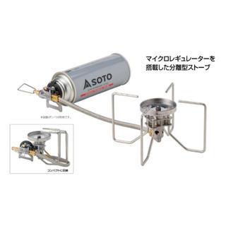 新富士バーナー - SOTO FUSION フュージョン ST-330 新品未使用