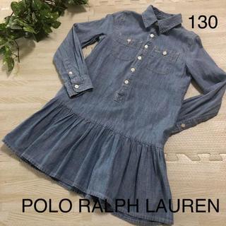POLO RALPH LAUREN - ポロラルフローレン ワンピース 130