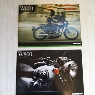 カワサキ(カワサキ)のW800・カワサキ・W カタログ・カワサキバイク(カタログ/マニュアル)