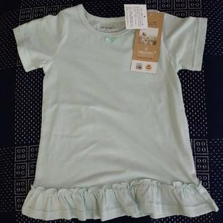 シマムラ(しまむら)のキッズ 女の子 半袖 二点 セット サイズ 110(Tシャツ/カットソー)