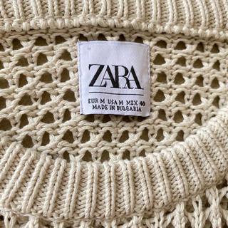 ZARA - ZARA (XL)