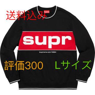シュプリーム(Supreme)のSupreme Piping Crewneck シュプリーム Lサイズ ブラック(スウェット)