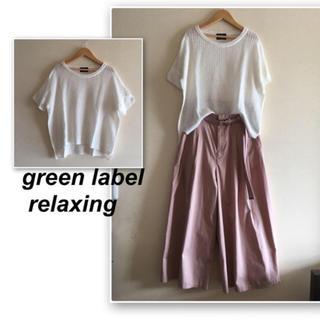 グリーンレーベルリラクシング(green label relaxing)のグリーンレーベル✨白のリネン半袖ニット(ニット/セーター)