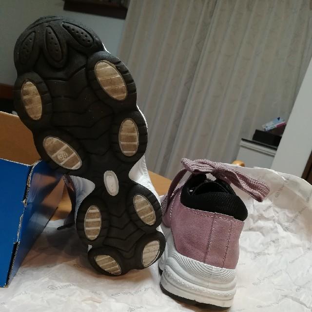 ダッドスニーカー レディースの靴/シューズ(スニーカー)の商品写真