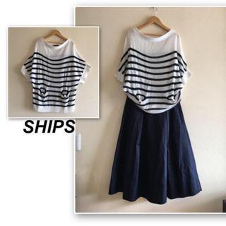 シップス(SHIPS)のシップス✨白黒のボーダー半袖ニット(ニット/セーター)