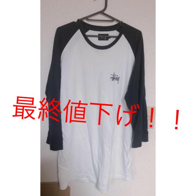 STUSSY(ステューシー)のSTUSSY 七分袖 メンズのトップス(Tシャツ/カットソー(七分/長袖))の商品写真