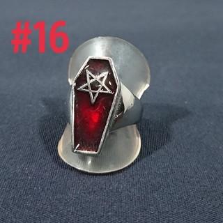 棺桶リング#16(リング(指輪))