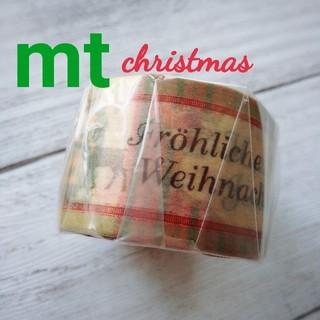 エムティー(mt)の2012クリスマス(テープ/マスキングテープ)