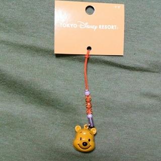 ディズニー(Disney)のDisney 【POOH キーホルダー】(キャラクターグッズ)