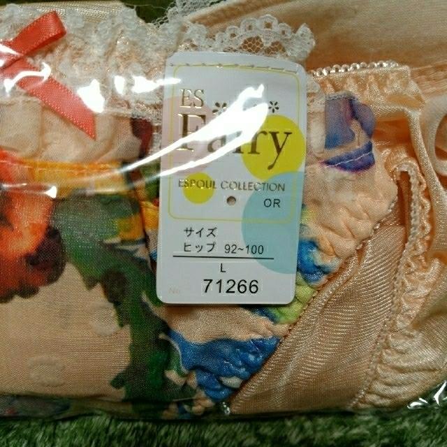 ブラ&ショーツセット【B80*L】 レディースの下着/アンダーウェア(ブラ&ショーツセット)の商品写真
