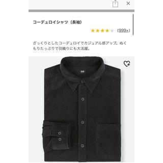 ユニクロ(UNIQLO)のユニクロ コーデュロイシャツ 黒 s(シャツ)