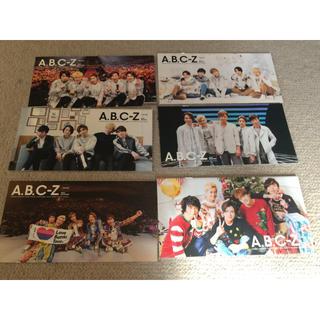 A.B.C.-Z - ★A.B.C-Zファンクラブ会報 Vol.06~Vol.14 9冊セット★