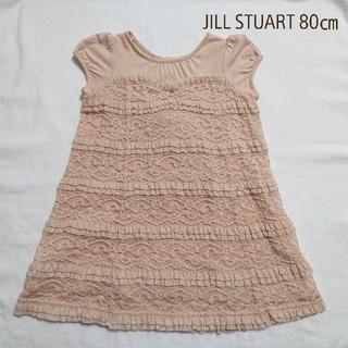 JILLSTUART - ジルスチュアート*ワンピース*80㎝