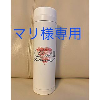 ランバンオンブルー(LANVIN en Bleu)のランバンオンブルー スリムサーモンステンレスボトル(その他)
