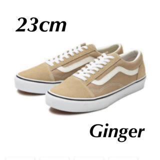 ヴァンズ(VANS)のVANS oldskool  ginger  23cm(スニーカー)