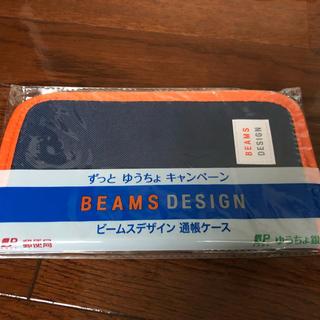 ビームス(BEAMS)の通帳ケース(日用品/生活雑貨)