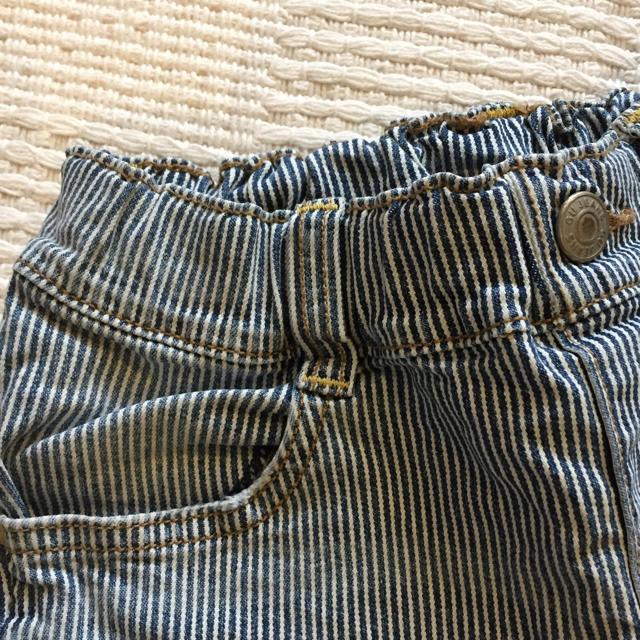 GU(ジーユー)のキッズズボン キッズ/ベビー/マタニティのキッズ服 男の子用(90cm~)(パンツ/スパッツ)の商品写真
